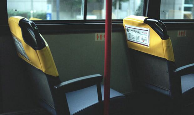 Designated Seats