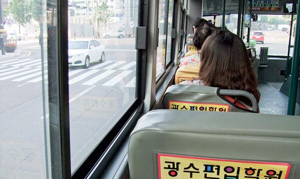 Inside a Seoul Bus