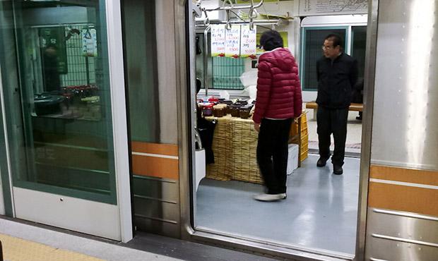 Subway Market