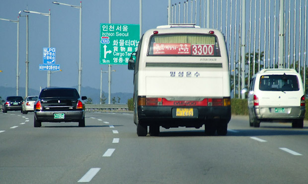 Korean Highway