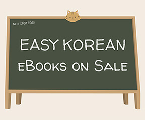 Korean Language Books
