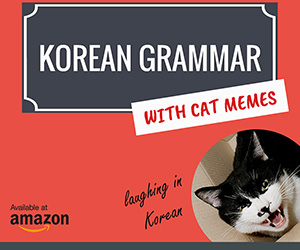 Korean Books