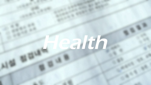 Does South Korea have a national health insurance?