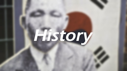 How long is the Korean history?
