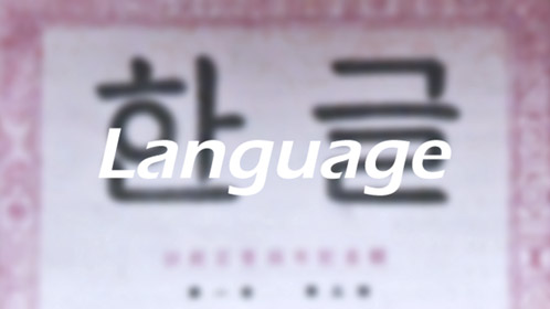 If I speak Chinese or Japanese does it make it easier to learn Korean?
