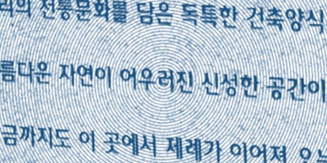 Speaking Korean is confusing for Koreans as well
