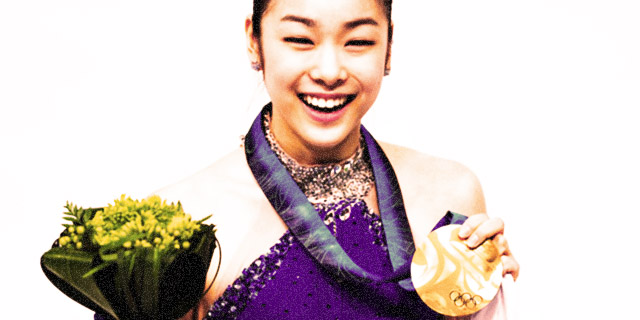 See the people who are considered the top Korean athletes
