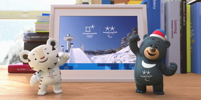 Soohorang and Bandabi are the mascots for the event