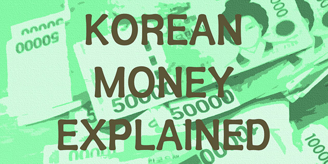 Korean money is easy to understand once you know these facts