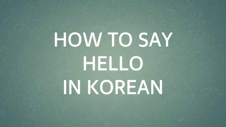 Korean Grammar Lessons