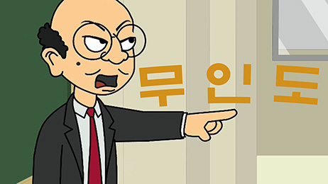 Korean Language Cartoon